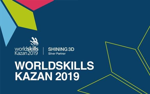 SHINING 3D Sponsors WorldSkills 2019