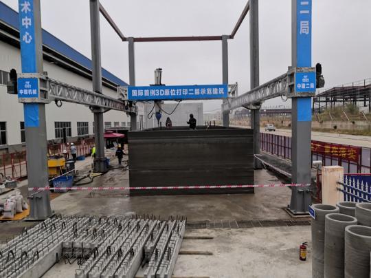 Work begins on Guangdong 3D-printed building