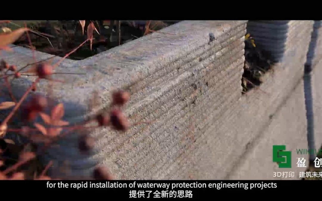 First 3D Printed Revetment Wall, Shanghai-Jiangsu Port, China (Part I)