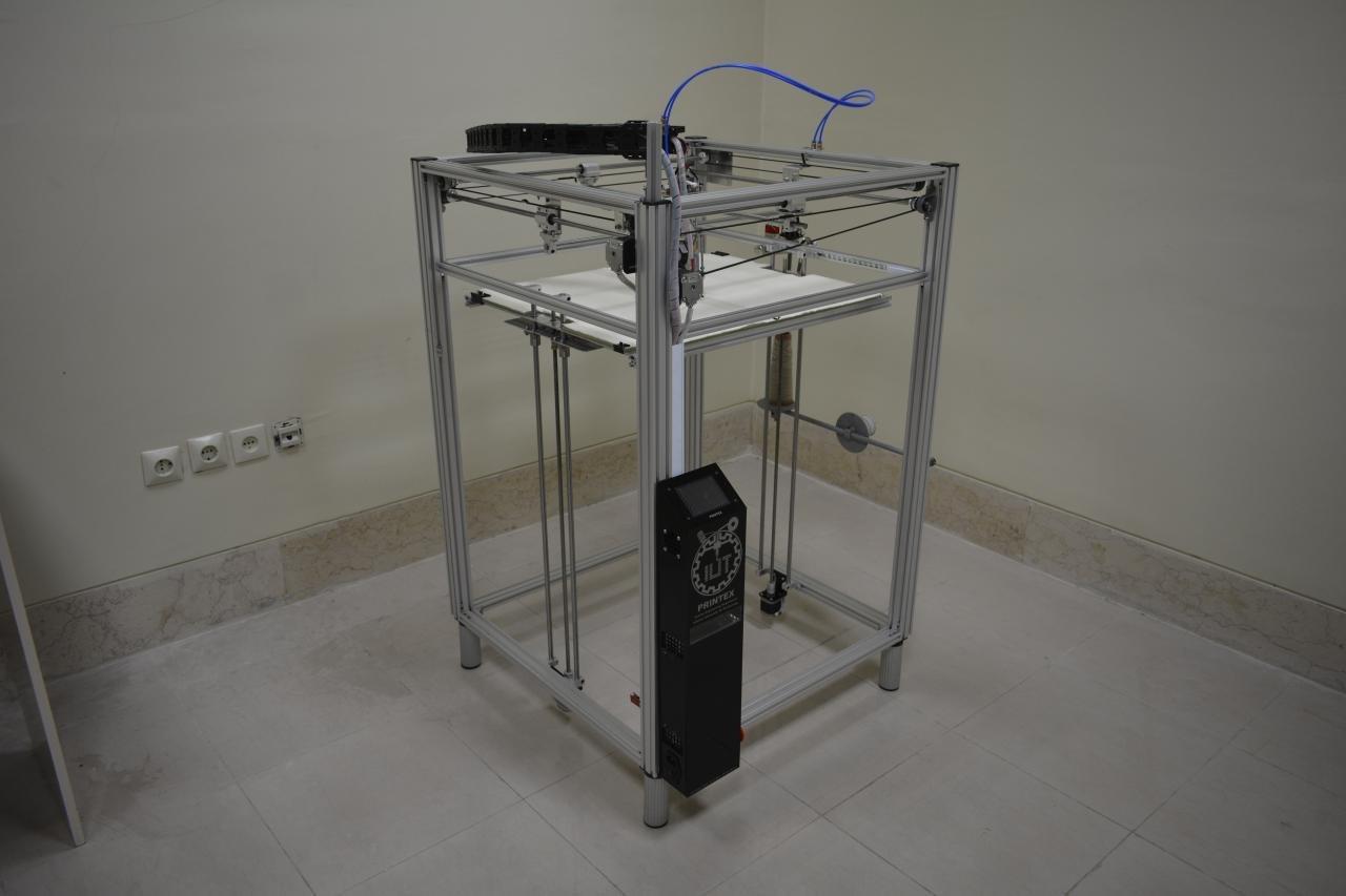 Iran Develops 3D Printer to Produce Fibre-Reinforced Composites